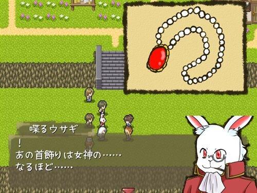 またあした 体験版 Game Screen Shot1