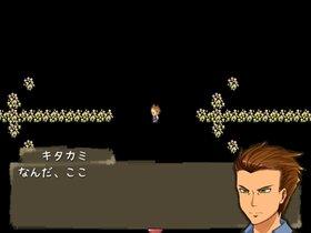 またあした 体験版 Game Screen Shot2