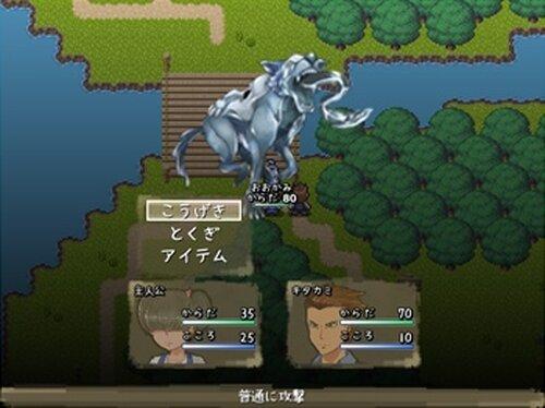 またあした 体験版 Game Screen Shot3