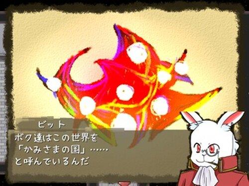 またあした 体験版 Game Screen Shot4