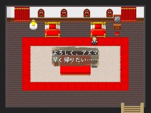 またあした 体験版 Game Screen Shot5