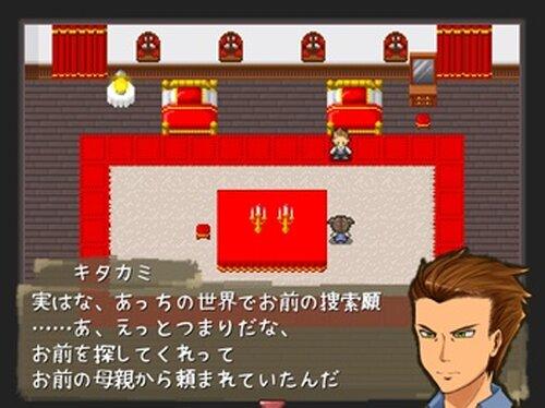 またあした 体験版 Game Screen Shots