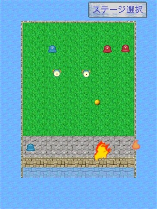 モスタン崩し Game Screen Shot1
