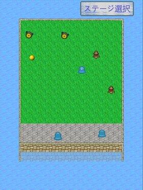 モスタン崩し Game Screen Shot4