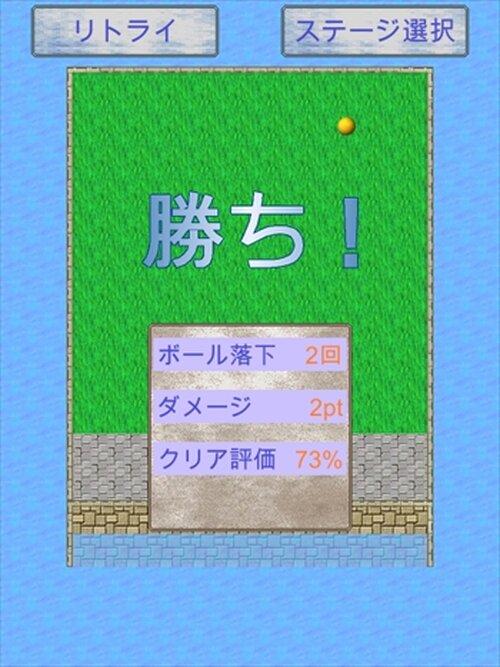 モスタン崩し Game Screen Shot5