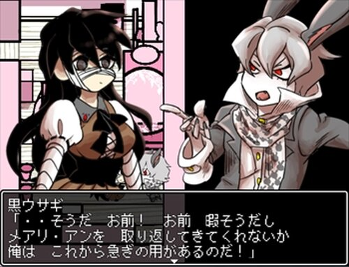 逆さまアリス体験版 Game Screen Shot2