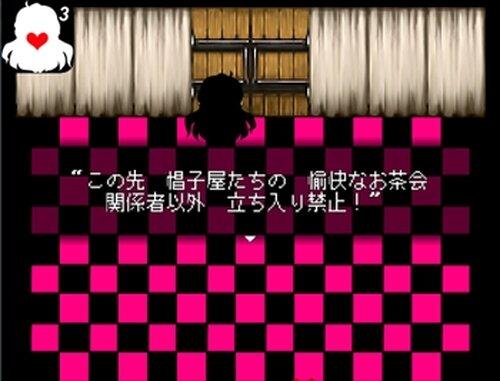 逆さまアリス体験版 Game Screen Shot5