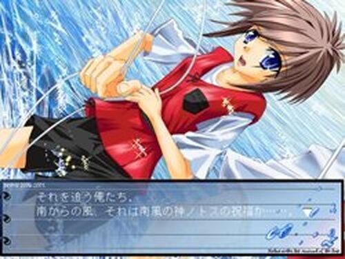 ノトス水上紀行 Game Screen Shots