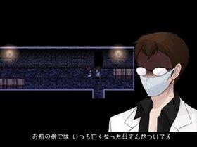 マッドファーザー Game Screen Shot2