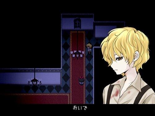 マッドファーザー Game Screen Shot4