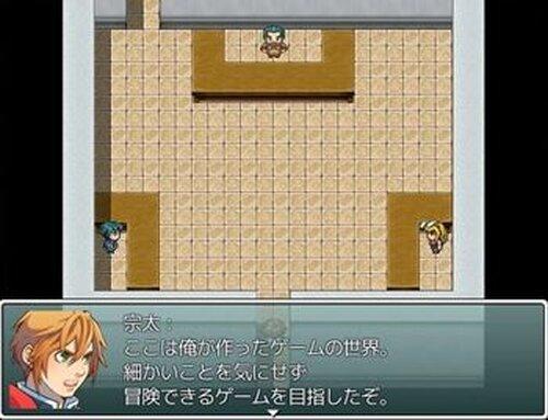 お蔵入り英雄~体験版~ Game Screen Shot5
