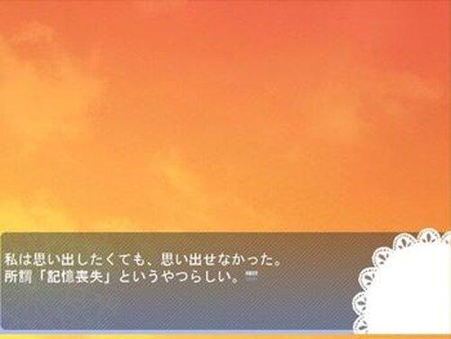 おもいでさがし Game Screen Shot3