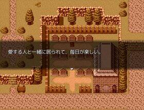 幻想の導き Game Screen Shot2