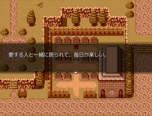 幻想の導き Game Screen Shot2