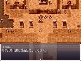幻想の導き Game Screen Shot4