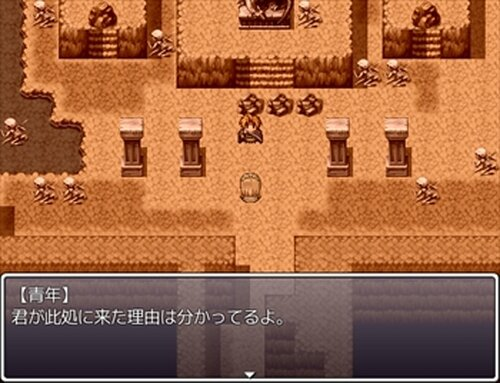 幻想の導き Game Screen Shot4