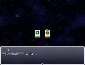 幻想の導き Game Screen Shot5