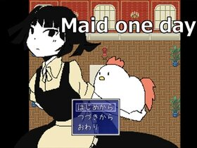 Maid one day Game Screen Shot2