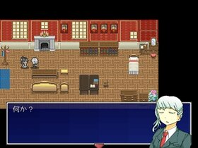 Maid one day Game Screen Shot5