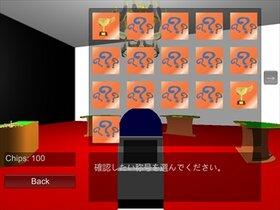 Casino Game Screen Shot5