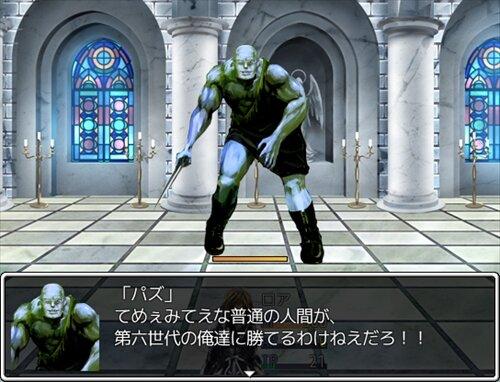 Ⅷ~First Episode~ Game Screen Shot1