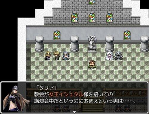 Ⅷ~First Episode~ Game Screen Shot2