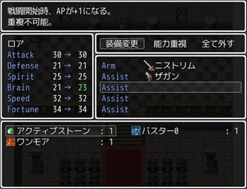 Ⅷ~First Episode~ Game Screen Shot3