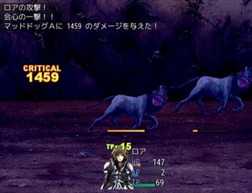 Ⅷ~First Episode~ Game Screen Shots