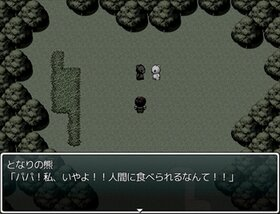 くまの森 Game Screen Shot5