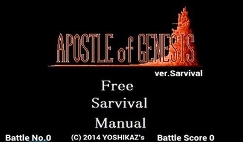 APOSTLE of GENESIS ver.Sarvival Game Screen Shot2