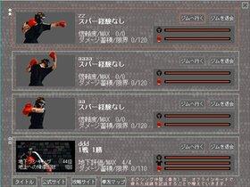 実写でボクシング 完全版 Game Screen Shot2