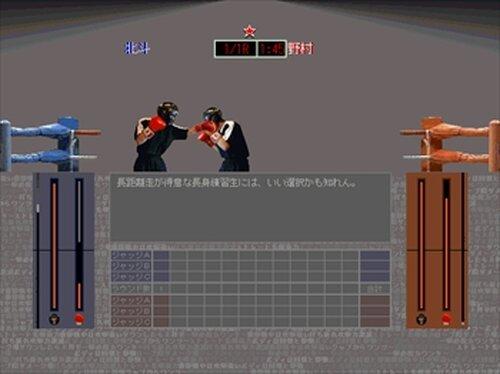 実写でボクシング 完全版 Game Screen Shots
