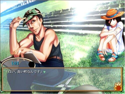 ボクとソラのエピローグ Game Screen Shot1