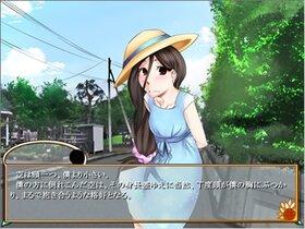 ボクとソラのエピローグ Game Screen Shot3