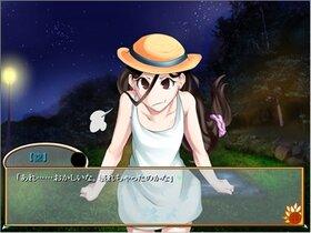 ボクとソラのエピローグ Game Screen Shot5