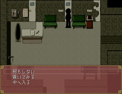 THREE QUARTERS Game Screen Shot3