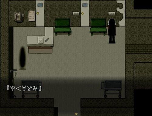 THREE QUARTERS Game Screen Shots