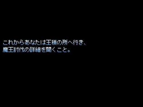 ブレイブファンタジア Game Screen Shot3