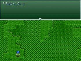 ブレイブファンタジア Game Screen Shot4