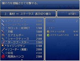 元素世界 ‐エレメントワールド‐ Game Screen Shot2