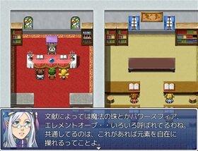 元素世界 ‐エレメントワールド‐ Game Screen Shot3