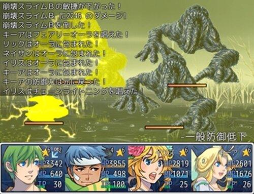 元素世界 ‐エレメントワールド‐ Game Screen Shots