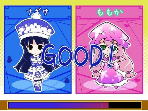 ベストアイドル★オーディション(全年齢版) Game Screen Shot1