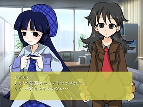 ベストアイドル★オーディション(全年齢版) Game Screen Shot4