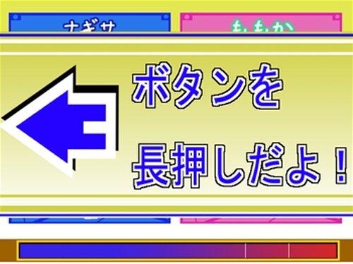 ベストアイドル★オーディション(全年齢版) Game Screen Shot5