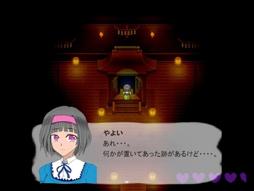 ~呪目~jumoku 怨 Game Screen Shot1