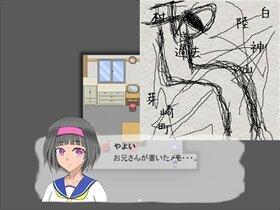 ~呪目~jumoku 怨 Game Screen Shot2