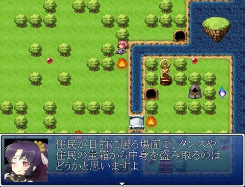 シュナイダー戦記_体験版 Game Screen Shot1