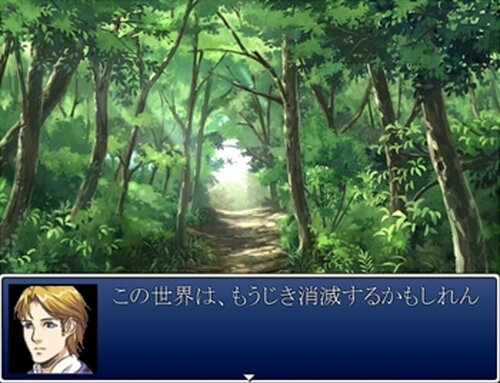シュナイダー戦記_体験版 Game Screen Shot2