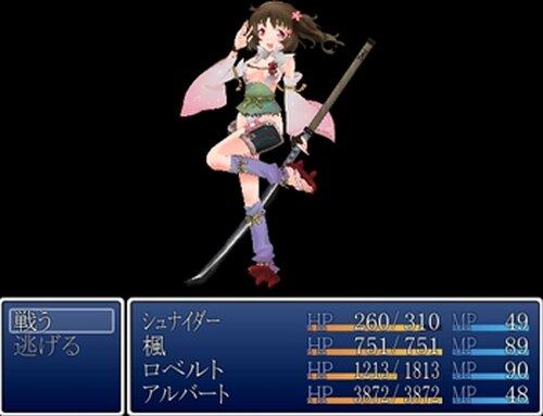 シュナイダー戦記_体験版 Game Screen Shot5